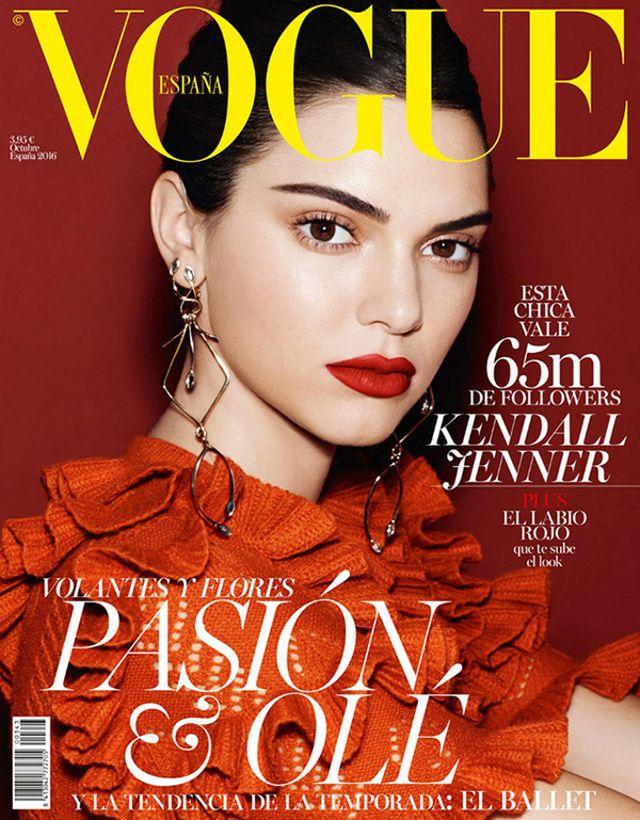 Fotografía de Miguel Reveriego para la portada de Vogue.